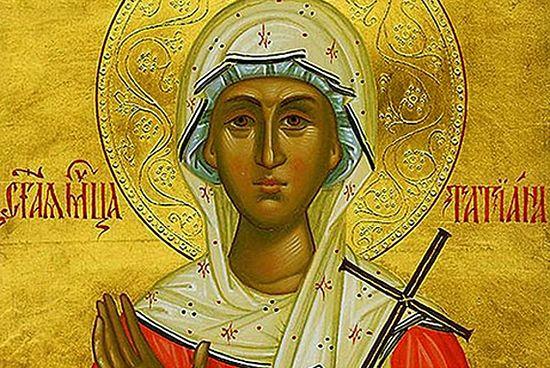 Святая мученица Татиана. Икона, фрагмент