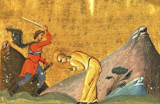 Усекновение главы мученицы Татианы; миниатюра из минология Василия Второго, 985 г. Изображение с сайта wikipedia.org
