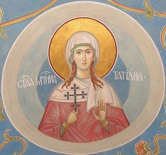 Мученица Татьяна; фреска храма Петра и Павла в Ясеневе, Москва. Изображение с сайта k-istine.ru