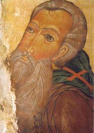 Преподобный Мартиниан Белозерский. Фрагмент иконы XVII века