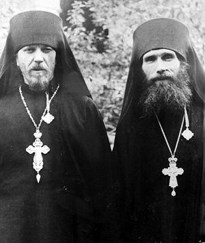 Отцы архимандриты Тихон (Агриков) и Кирилл (Павлов)