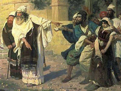 Антуан де сент экзюпери молитва