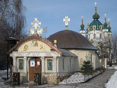 Вандалы совершили поджог Десятинного монастыря в Киеве