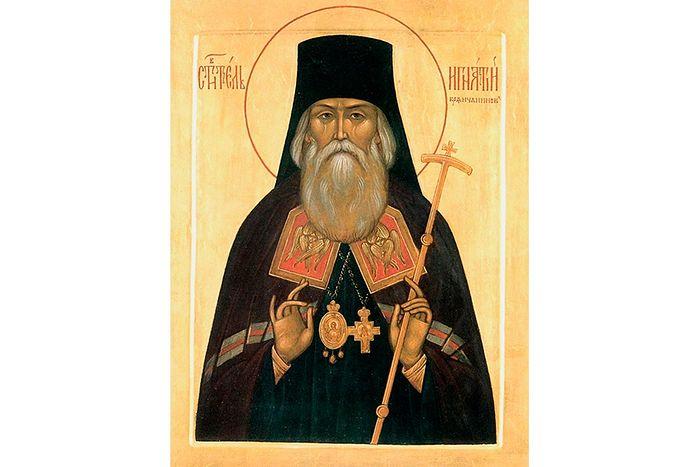Святитель Игнатий (Брянчанинов), икона
