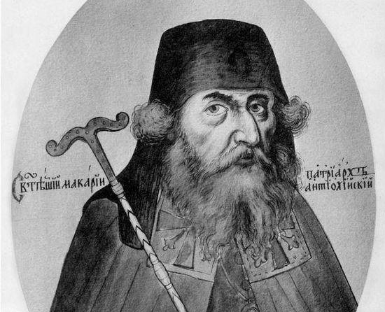 Патриарх Антиохийский Макарий