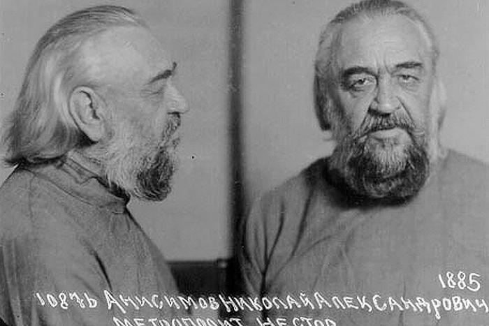 Фото митрополита Нестора в тюрьме