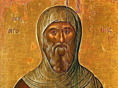 Антоније Велики о мудрим људима и мудрим душама