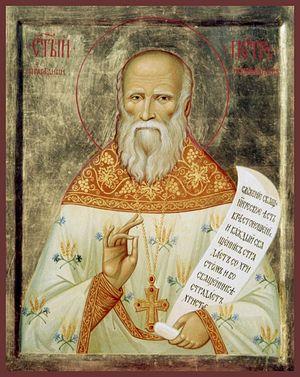 Священноисповедник Петр Чельцов