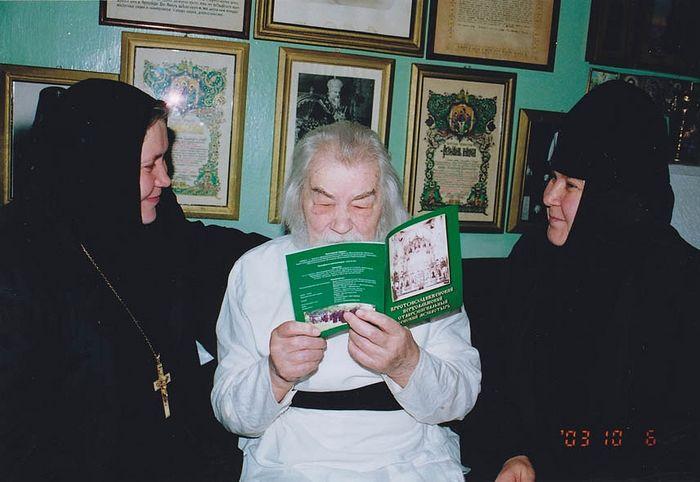 Архимандрит Иоанн (Крестьянкин), игумения София (Силина) и игумения Екатерина (Чайникова)