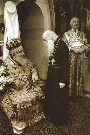 Митрополит Иоанн (Вендланд) и архимандрит Михей (Хархаров). 1987