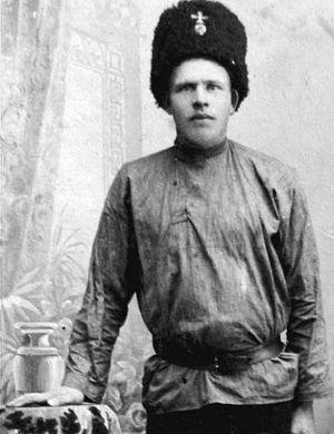 Помощник начальника наружного караула ДОН П.С. Медведев. 1914 г.