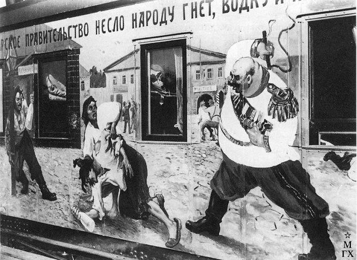 Агитпоезд «Красный казак»