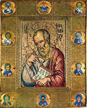 St. John the Theologian. Photo: www.pravenc.ru
