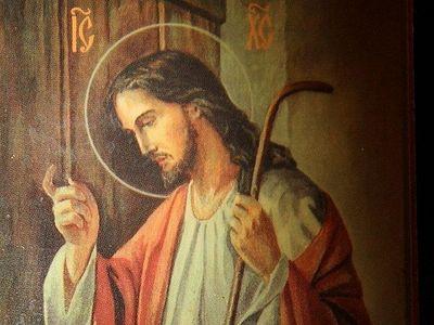 Неузнанный Христос