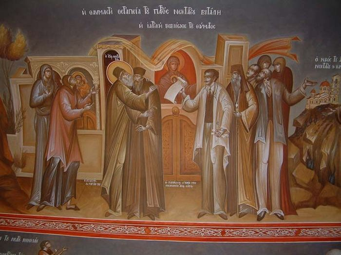 Icon of St. Nektarios embracing and healing Fr. Nektarios Vitalis, along with the two women bearing witness to this to the left, and the doctors confirming the miracle to the right. The icon is from the church of St. Nektarios in Aretaieion Hospital. Photo: Mystagogy