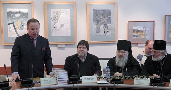 Фото: pushkin.ellink.ru