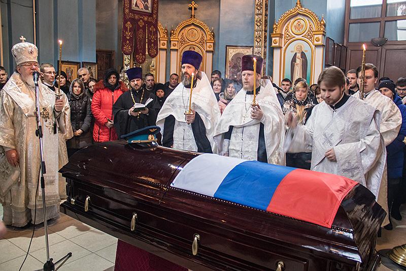 Митрополит Воронежский Сергий совершил отпевание погибшего в Сирии летчика Романа Филипова