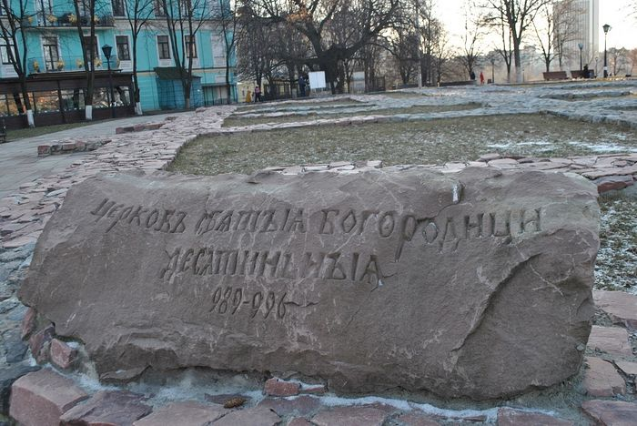 Remains of the foundations of the Tithes Church in Kiev.