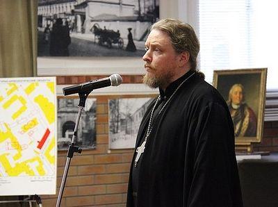 В Москве прошла историко-богословская конференция «Златоустовские чтения»