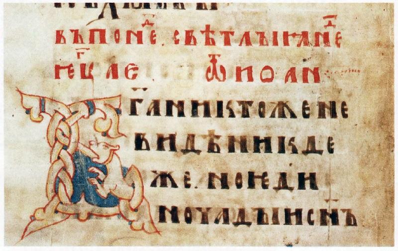 В Москве пройдет конференция, посвященная образовательным традициям восточно-христианской цивилизации