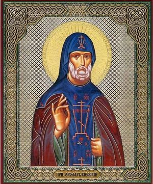 Преподобный Феофил (Горенковском)