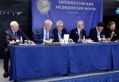 В Москве прошел Первый Гиппократовский медицинский форум