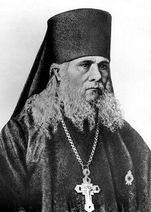 Архимандрит Аркадий (Честонов)