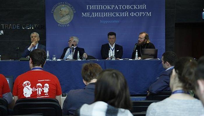 Онищенко слева