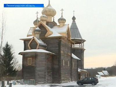 В Ленинградской области восстановили деревянный храм XVIII века