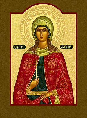 Martyr Larissa the laywoman in the Crimea