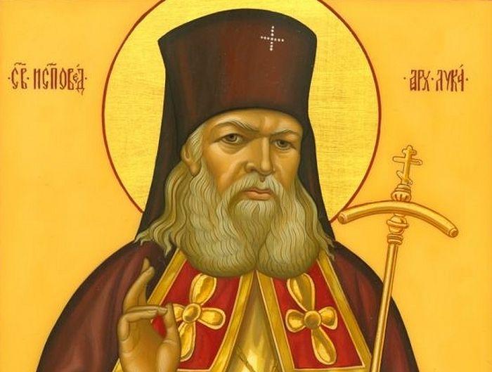 Святитель Лука Крымский (Войно-Ясенецкий). Икона