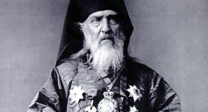Равноапостолни Николај Јапански