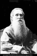 Священник Николай Михайлович Боголюбов