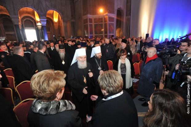 http://www.pravoslavie.ru/sas/image/102847/284758.b.jpg