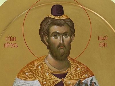 Пророк Моисей как прообраз христианина
