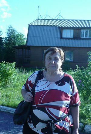 Lyudmila Georgievna Scherbakova