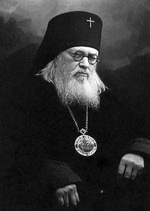 St. Luke (Voino-Yasenestky)