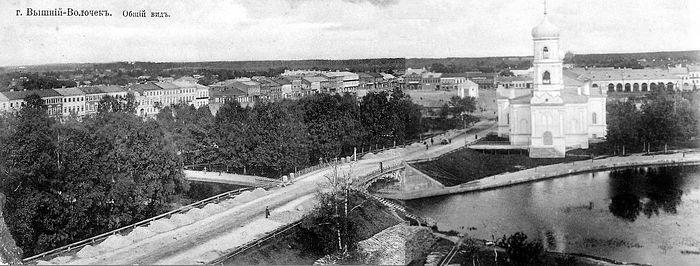 Город Вышний Волочек, Осташковская улица, Богоявленский собор. Открытки начала ХХ века.