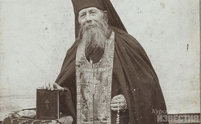 Venerable Anatoly of Optina Monastery