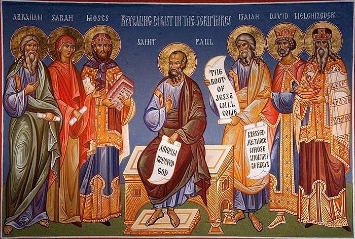 Photo: www.alsiraj.org