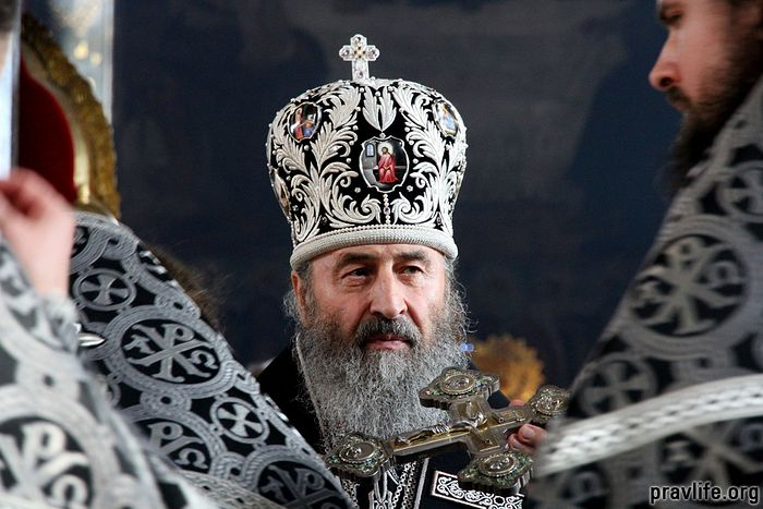 His Beatitude Metropolitan Onuphry of Kiev and All Ukraine