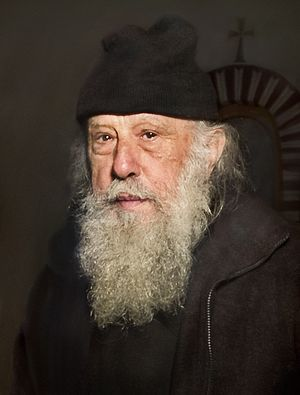 Archimandrite Nazarius (Terziev)