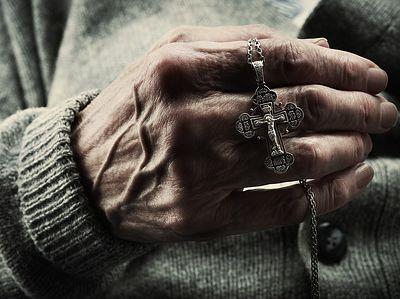 Тайна Креста