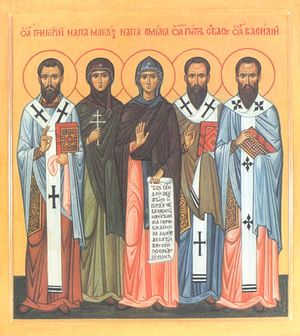 The family of St. Basil the Great. From left to right: St. Gregory Nazianzen (brother), St. Macrina (grandmother), St. Emelia (mother), St. Peter of Sebaste (brother), and St. Basil the Great.