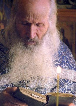 Fr. George Peichev.