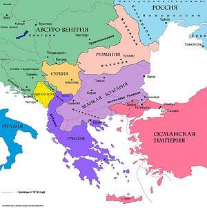 Границы, установленные Сан-Стефанским мирным договором