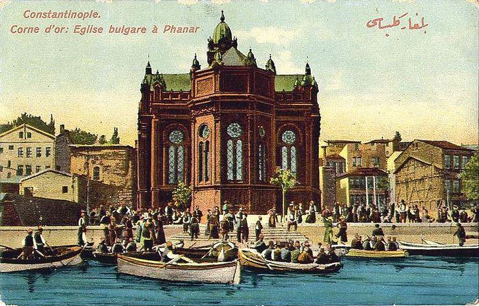 Открытка начала 20 века с изображением Болгарской церкви Святого Стефана