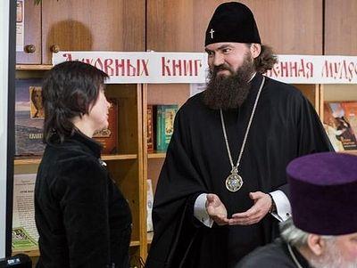 Пятигорская епархия поможет библиотекам уменьшить дефицит духовной литературы