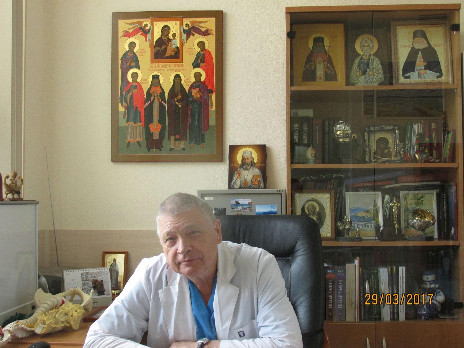 Профессор Андрей Басков: Святитель Лука Крымский одновременно лечит душу и тело