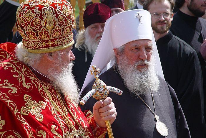 Патриарх Алексий II и митрополит Лавр (Шкурла). Бутовский полигон